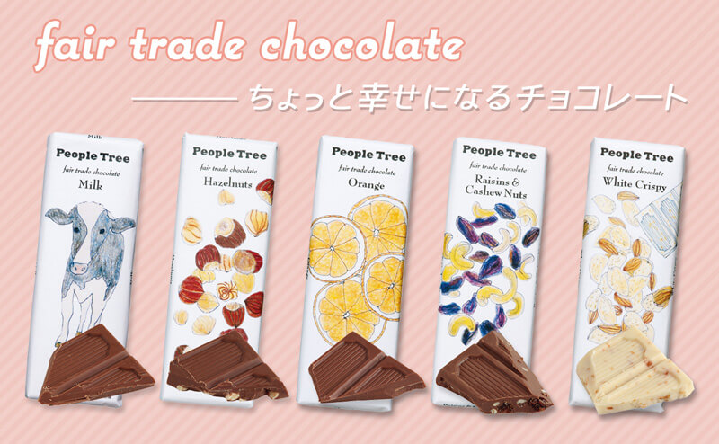 fair trade chocolate(フェアトレードチョコレート)